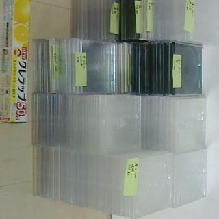空のCDケース・DVDケース(計約200枚) 種類混合 差し上げま...