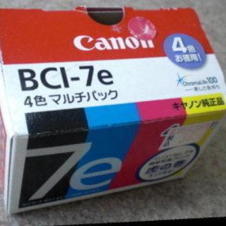 CANONインク BCI-7e 4色マルチパック