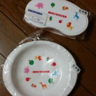 未使用 ミキハウス 食事セット