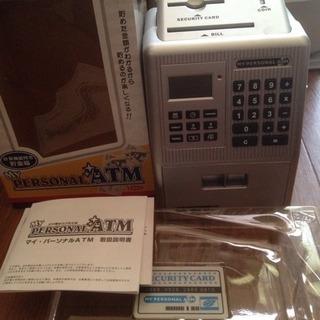 暗証カード付き貯金箱