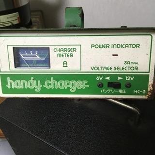 バッテリーチャージャー。