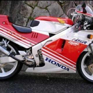1988年式NSR250R 赤白