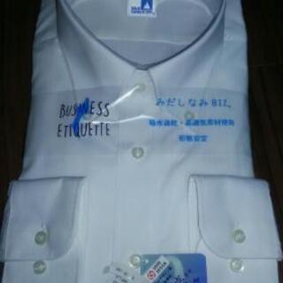 【新品】長袖カッターシャツ 3L【大幅値下げ】