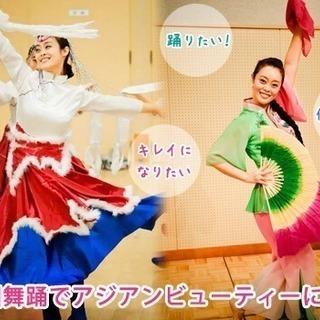 初めての中国舞踊基礎体験レッスン