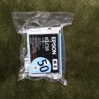 エプソン 純正プリンターインク 50 ICLC50