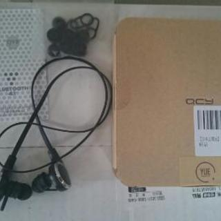 【日本正規品】QY8 ワイヤレスヘッドホン Bluetooth ハ...