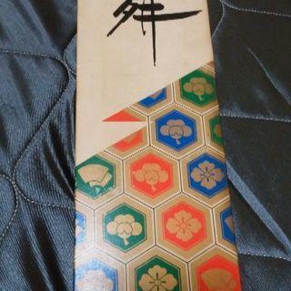 西陣織の着物用ブラシ2本セット