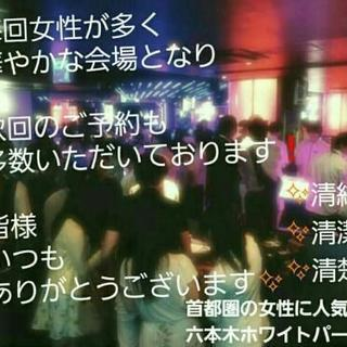 ☆☆☆いよいよ明日開催のオシャレオフ会☆☆☆