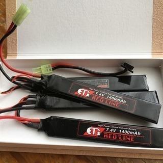 ET1 セパレートバッテリー