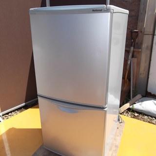 T503 National 122L 2ドア冷蔵庫 グレー 【美品♪】