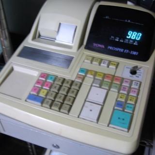 TOWAレジスタープロスパーET-3301型サーマル紙45mm(ツ...