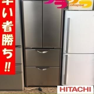 A1339日立2009年製3ドア冷蔵庫R−Y370