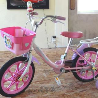 子供用自転車(女の子)