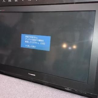 Panasonic TH-42PZ700SK 難有り