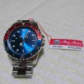 青色と赤色がオシャレな時計