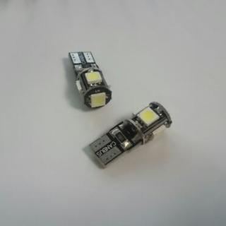 LED T10?