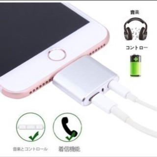 iphone7 変換アダプタ 通話対応 イヤホン