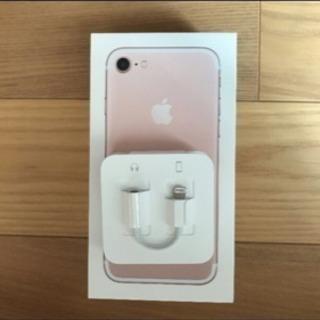 iphone7の付属品 イヤホン変換アダプタ