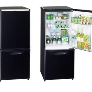 2012年度製Panasonic冷蔵庫138L美品