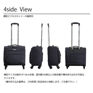スーツケース キャリーケース キャリーバッグ 軽量 小型 仕様画像