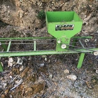農機具 籾ばらまき機