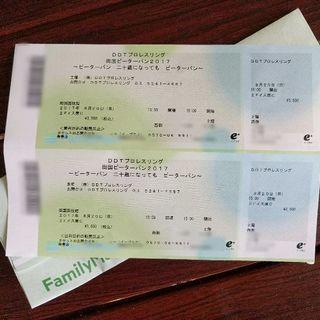 本日開催DDTプロレスチケット/両国国技館