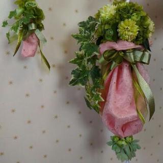 結婚式用 プリザーブド フラワーブーケ 新郎新婦セット
