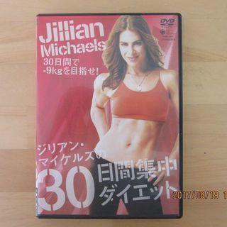 【DVD Jillian Michaels ジリアン・マイケルズの...
