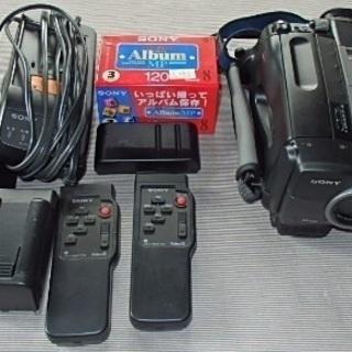 SONY 8mmビデオカメラ CCD-TR270 セット
