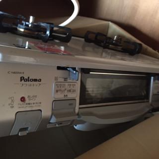 ガスコンロ Paloma IC-N800VA-R 都市ガス 2014年