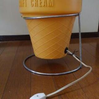 【交渉中のため一時停止】ソフトクリーム型 ライト