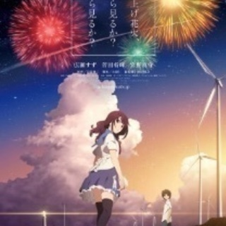 本日8月20日(日)新宿で映画観ませんか?