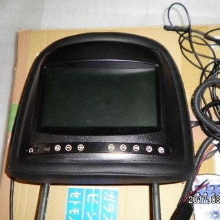 7インチワンセグTVヘットレスモニター美品使用度少ない