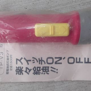 電動灯油ポンプ