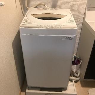 冷蔵庫、洗濯機売ります!