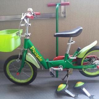 ピープル いきなり子供自転車 14...