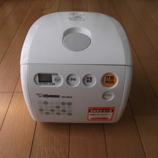 象印マイコン炊飯器(3合)
