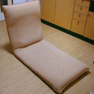 【お取引中】座椅子差し上げます☆