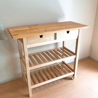 IKEA キッチンワゴン 木製