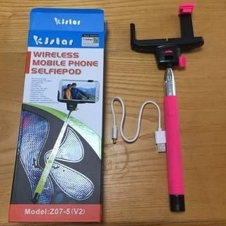 セルカ棒 自撮り棒 Bluetooth