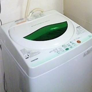 2013年製造 東芝全自動洗濯機 5㎏