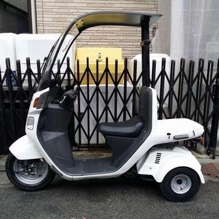 ジャイロ専門店より★整備済みジャイロキャノピー★2スト★後期