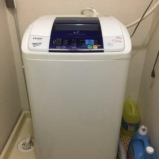 洗濯機と冷蔵庫 あげます!