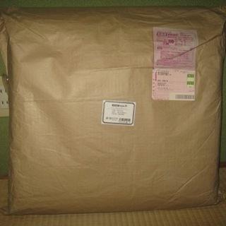 【新品】ラグマット(140×200cm)