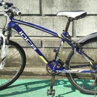 26インチ 自転車売ります!鍵、ライト付。