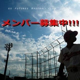 【毎週土・日】 草野球メンバー&マネージャー募集しています!