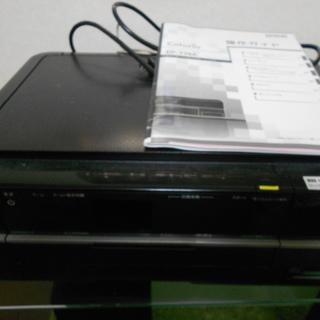EPSON インクジェット複合機 EP-774A