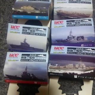 最強の艦艇コレクション