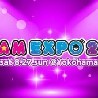 @JAM EXPO 2017