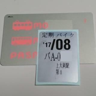 上大岡駅第8駐輪場A地区駐輪権付の原付(車両なしでもOK)